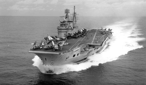 HMS EAGLE R-05