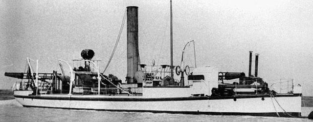 HMS_Vesuvius
