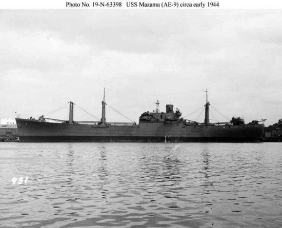 USS Mazamza 05 - NVS