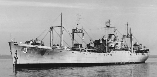 USS_Mazama_AE-9