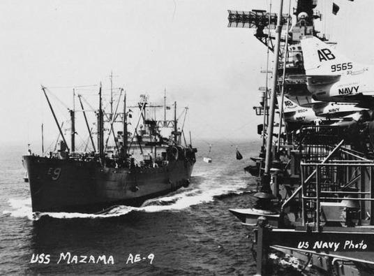 USS_Mazama_AE-9_USS_Franklin_D._Roosevelt_CVA-42
