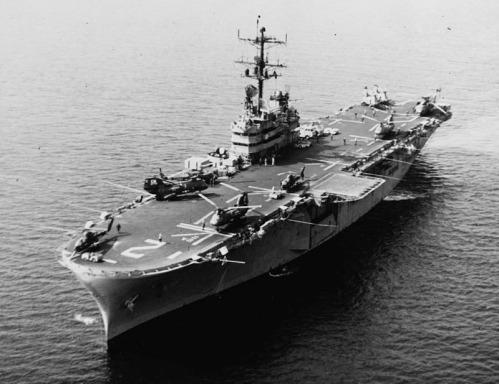 USS Iwo Jima LPH2 04 - NHC