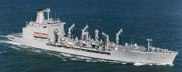 USNS Leroy Grumman T-AO-195