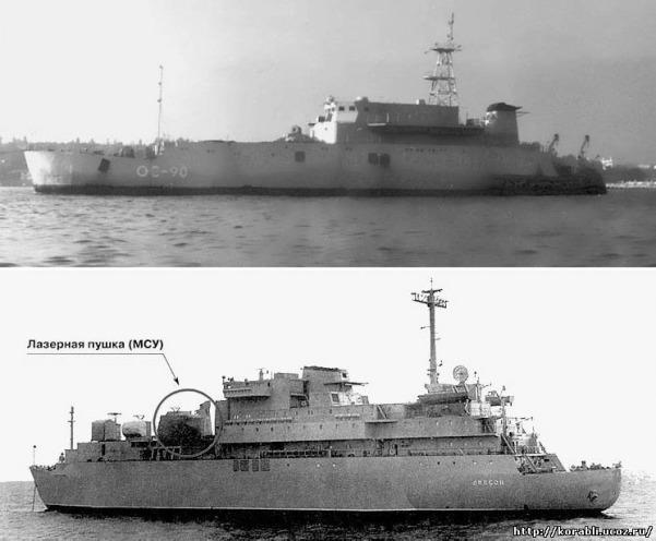 Soviet_Laser2