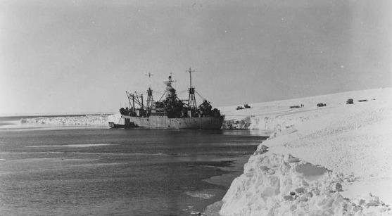 USS Wyandot T-AKA-283