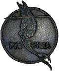 Escudo Vigia
