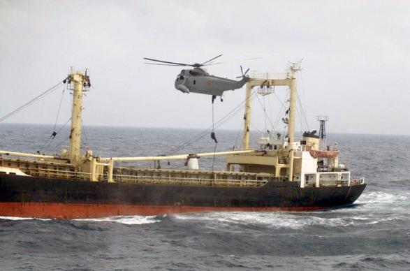 MIO Operations Arabian Gulf