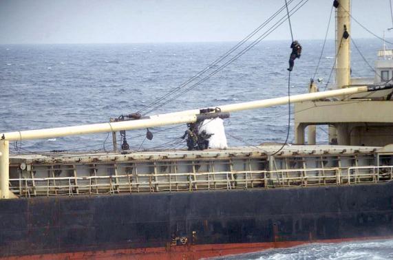 MIO Ops Arabian Gulf