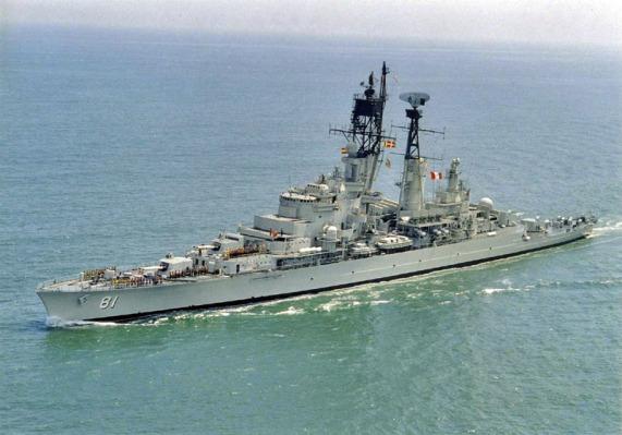 Almirante Grau CLM-81