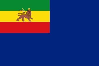 Marina Imperial bandera