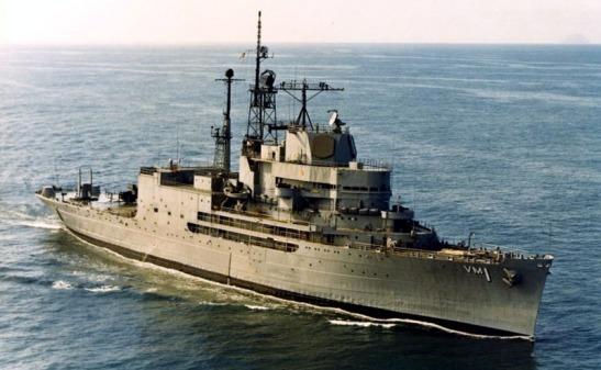 USS Norton Sound AVM-1