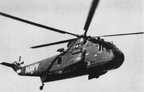 HSS-2 prototipo
