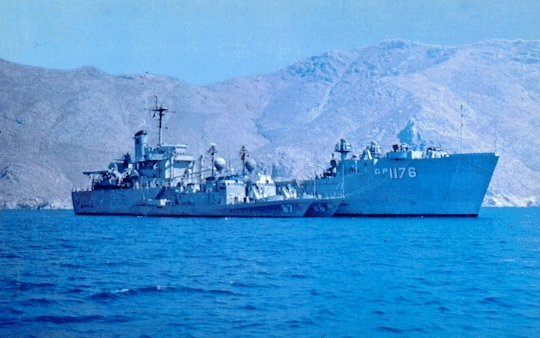 USS Graham County 01