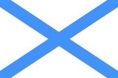 Bandera Naval Rusa 1992