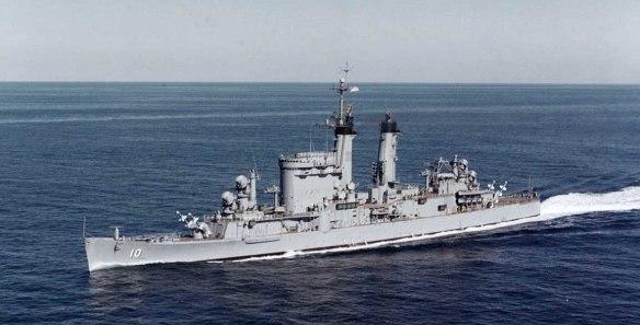 USS Albany - NHC