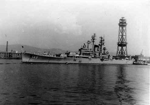 USS Newport News - MMB