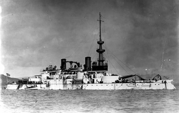 USS Oregon - NHC