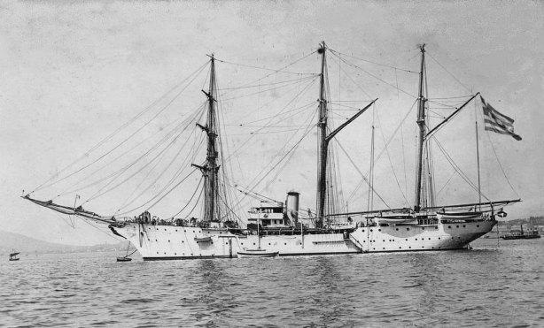 Aris 05 - 1927