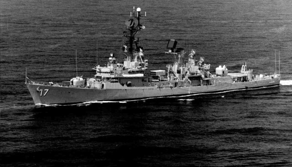 USS Conyngham DDG17 - NHC