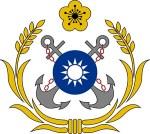 ROCN Logo