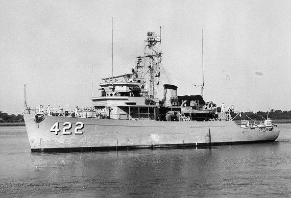 USS Aggressive MSO422 - NHHC