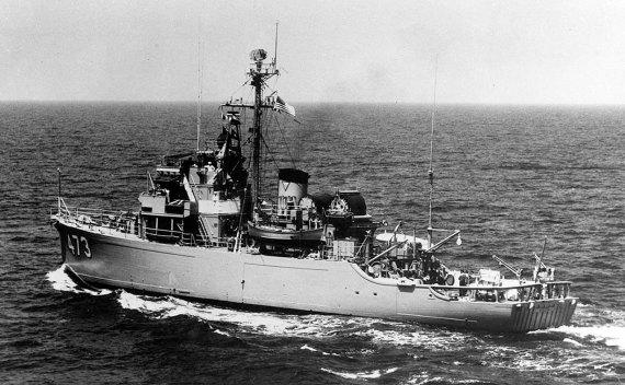 USS Vigor MSO473 - NHHC